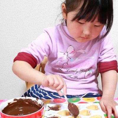 娘と一緒に手作りバレンタイン♡の記事に添付されている画像