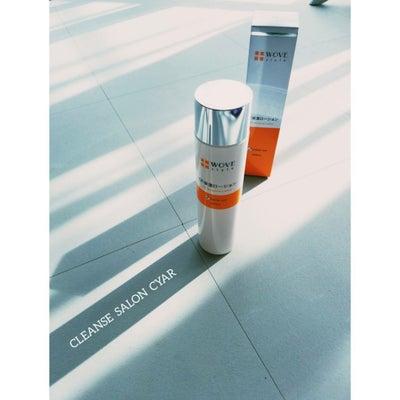 GF保湿ローション・・美容皮膚科監修のもと開発されたプロフェッショナル専用化粧品の記事に添付されている画像