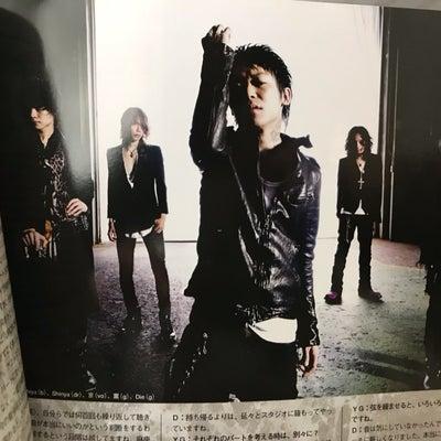 DieKaoruの記事に添付されている画像