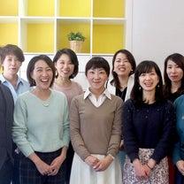 Katsu塾7期スタートの記事に添付されている画像
