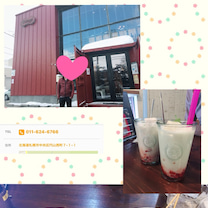 バレンタインと食育アドバイザー合格♡の記事に添付されている画像