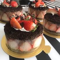 【レッスンレポ】今年は手作りムースケーキでバレンタインの記事に添付されている画像