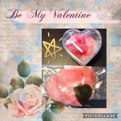 バレンタインデーと継子の金銭感覚の記事に添付されている画像