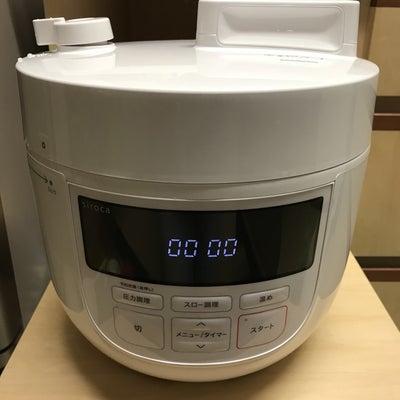電気圧力鍋を買ってみたの記事に添付されている画像