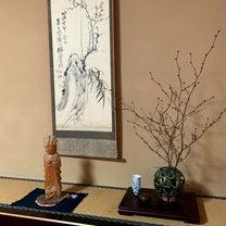 中国茶で旧暦新年をお祝いするの記事に添付されている画像