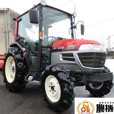 ★買取実績 ヤンマー トラクター EF330J★の記事に添付されている画像