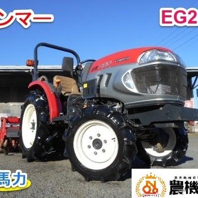 ★買取実績 ヤンマー EG220 トラクター ★の記事に添付されている画像