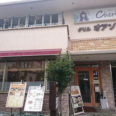 昔懐かしい洋食屋風レストラン「オアゾ」を訪れましたの記事に添付されている画像