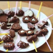 バレンタインでまさかの...?!の記事に添付されている画像