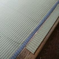 畳の段差調整の記事に添付されている画像