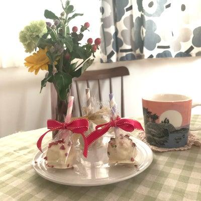 ケーキポップで手作りバレンタイン♩の記事に添付されている画像