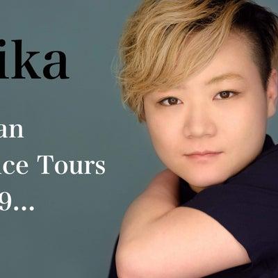Aika一時帰国!!!ワークショップ日程✨✨の記事に添付されている画像