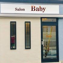 Baby新店プレオープン!!!の記事に添付されている画像