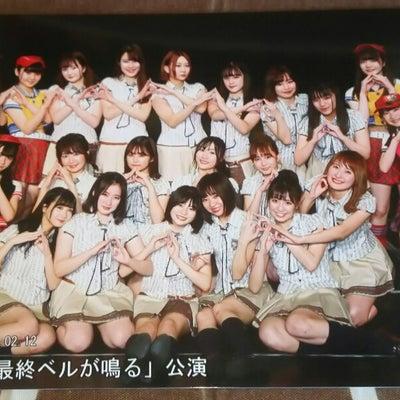 チームKⅡ 最終ベルが鳴る公演 2.12【後編】の記事に添付されている画像
