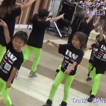 キッズクラス:3歳~小2【イオン苫小牧店】TANZ(苫小牧のダンス教室)の記事に添付されている画像