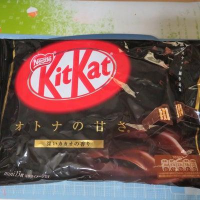 今年のチョコは kitkatの記事に添付されている画像