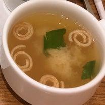 ★産後に食べるべき味噌汁とはの記事に添付されている画像