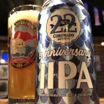 Coronado 22nd Anniversary Imperial IPAの記事に添付されている画像