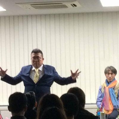 3/23第二回シリウス変態医師団・ドクタードルフィン・秋山佳胤・吉野太・ドクターの記事に添付されている画像