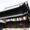 京都・多彩な京文化 コースNO.109の画像