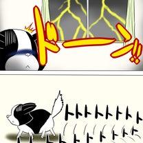 ほのぼの・猫の日常4コマ漫画「ミーのおもちゃ箱」その1203の記事に添付されている画像