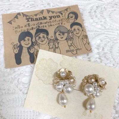 念願のちゅいママさんコラボのイヤリングの記事に添付されている画像