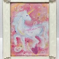 限定*エレマリアのサイン入り♪フレームアートをショップにアップしました!の記事に添付されている画像