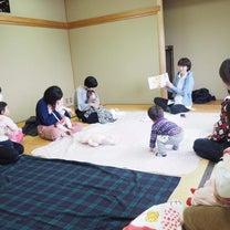 【開催報告】ベビマ×離乳食教室 ママとこどものためのはじめての食べ物講座の記事に添付されている画像