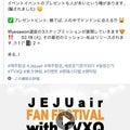 #ユノの画像