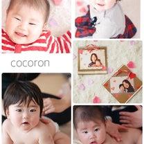 バレンタインベビーマッサージ♡の記事に添付されている画像