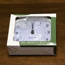 お風呂場の時計の記事に添付されている画像