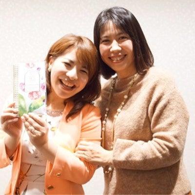 ノートを使って夢を叶えたい人は、この本がオススメ☆の記事に添付されている画像