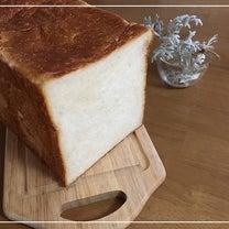 湯種パンの記事に添付されている画像