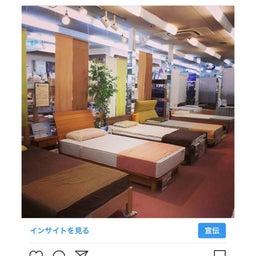 画像 新商品『国産ひのき無垢材のシンプルすのこベッド「sohno‐リゲル」』 の記事より 16つ目