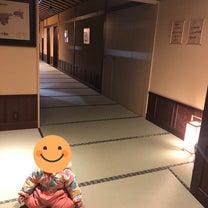 小樽の宿☆の記事に添付されている画像