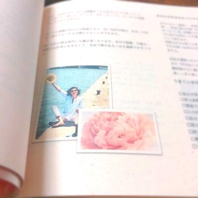 「一瞬で華開く四柱推命鑑定」でわかること♡の記事に添付されている画像