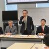 障がい者所得倍増議連総会を開催の画像