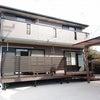 武豊町H様邸外構工事の画像