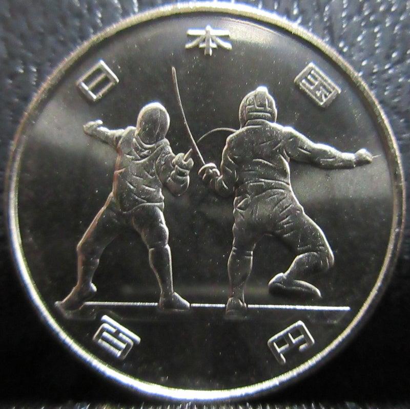 2020 オリンピック 記念 硬貨 100 円 郵便 局