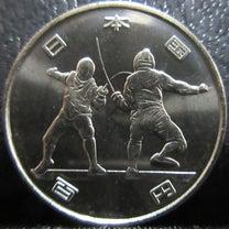 2020年東京オリンピック・パラリンピック競技大会記念貨幣 100円クラッド貨の記事に添付されている画像