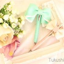 【NEWレッスン】Ribbon Pen by Petit Chaleur♡の記事に添付されている画像