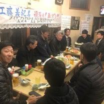 ダイワグレマスターズ☆壮行会の記事に添付されている画像