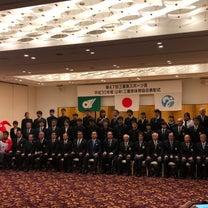 三重県スポーツ賞受賞式の記事に添付されている画像