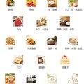 #安心食材の画像