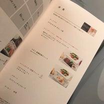 輝く島☆スリランカ旅 ④ついにデビュー!続ビジネスクラス搭乗編の記事に添付されている画像