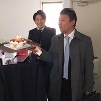 大内社長2/15★HAPPY BIRTH DAY★の記事に添付されている画像