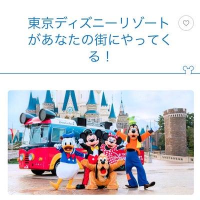 4月からのディズニーパレード情報と新しいグッズ。の記事に添付されている画像