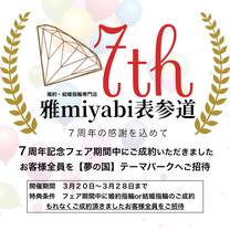着け心地のよい丸みを帯びた結婚指輪 雅 横浜元町店の記事に添付されている画像