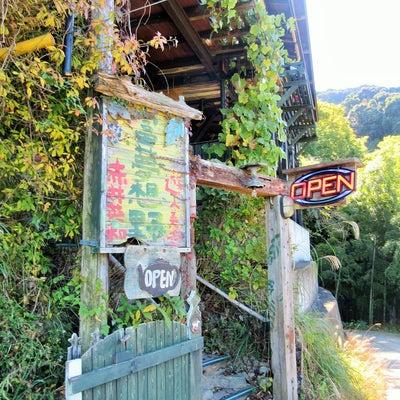 富夢想野(トムソーヤ) 行くまでがスリル満点?!子連れOKな山の中にあるお店の記事に添付されている画像