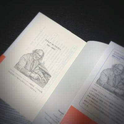 アラフィフから自分探し『才能に目覚めよう』の記事に添付されている画像